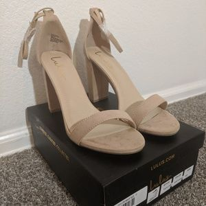 Lulus Taylor Natural Suede Ankle Strap Heels